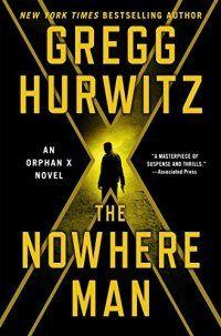 gregg-hurwitz-nowhere-man